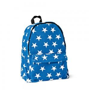 16-7-27 Tiger Schoolbag August Campaign